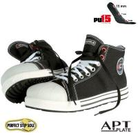 All Star Style Safety Boot Trainer S1P Ball
