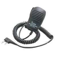 GS style speaker microphone for IC-F22SR